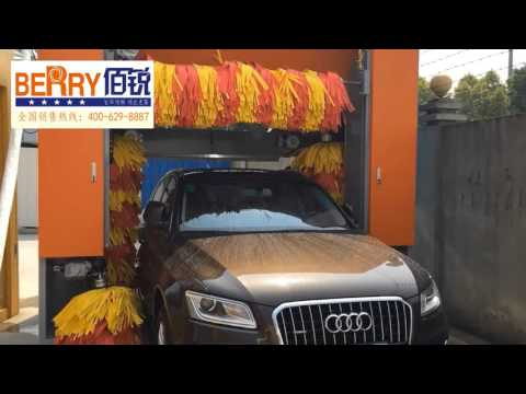 automatic car wash machine with incredible prices special car wash equipment