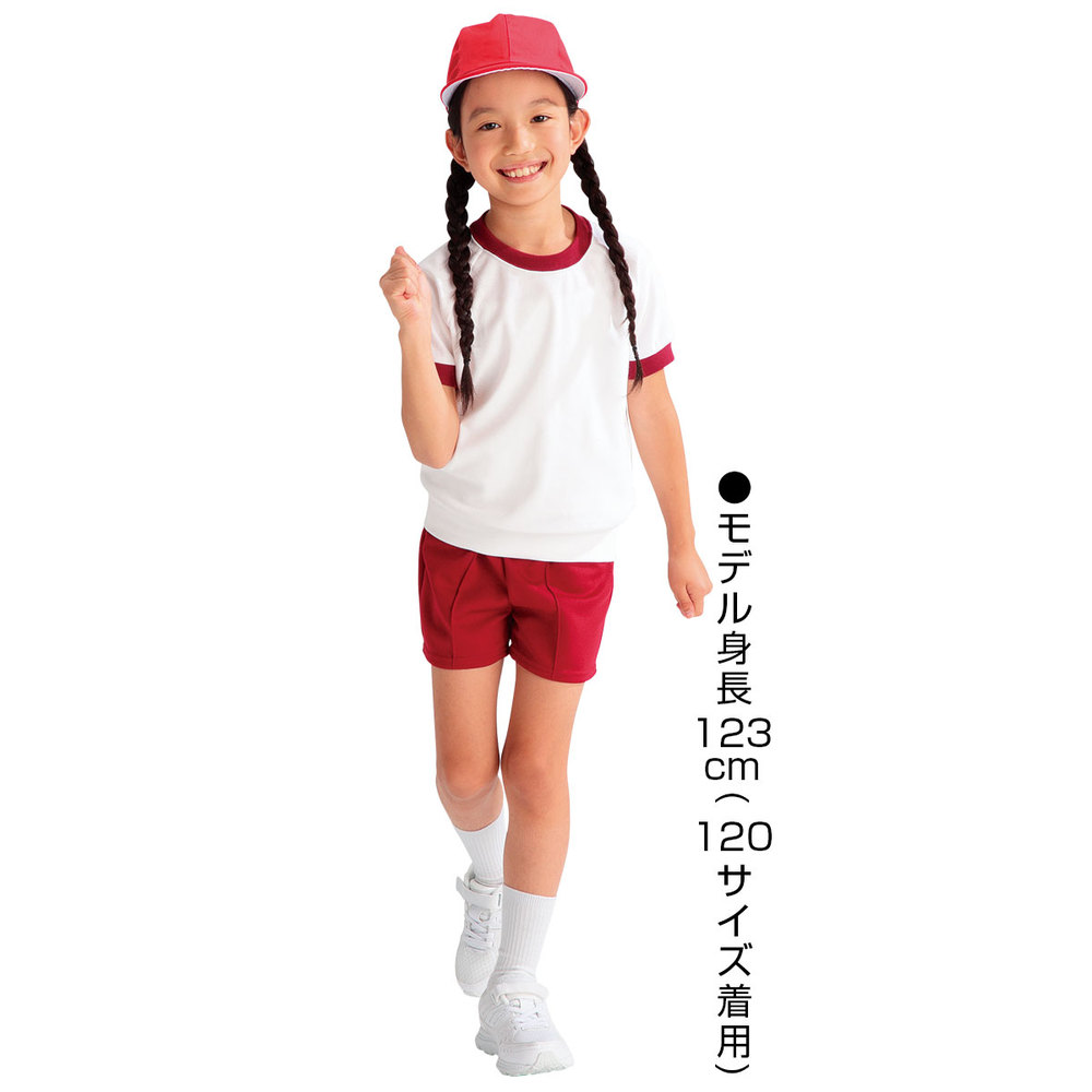 High Quality And Reliable Japanese School Gym Uniform With