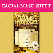 freeset GOLD HYDRO GEL FACIAL MASK