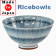 Reliable crockery items rice bowls for household use , Professional use also available