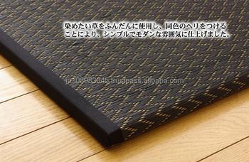 Japanischen Tatami Matte Made In Japan Hergestellt Von Rush Gras Igusa Japanischen Schlafmatte Buy Japanischen Isomattetatami Mattejapanischen