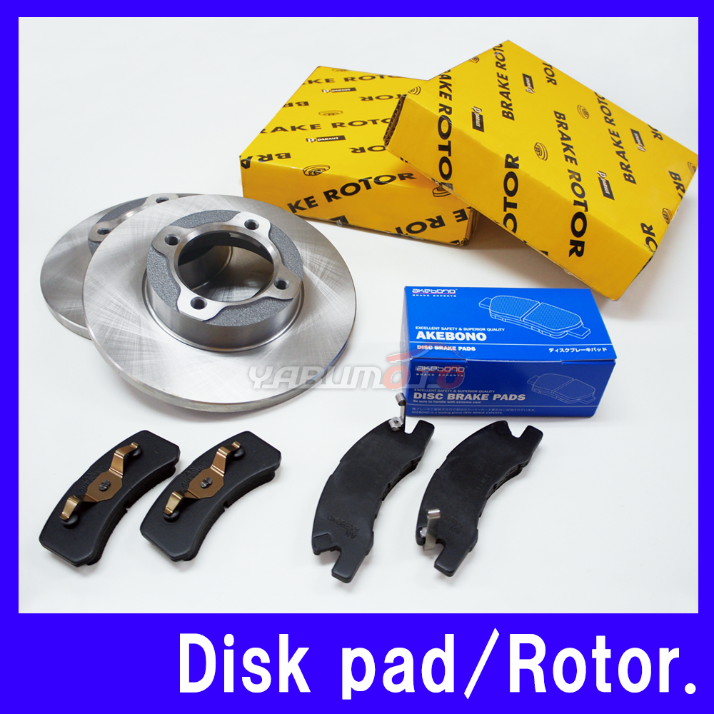 "High quality Disc Pad set auto parts for ""JDM"", TOYOTA JAPAN COROLLA that were manufactured in Japan"