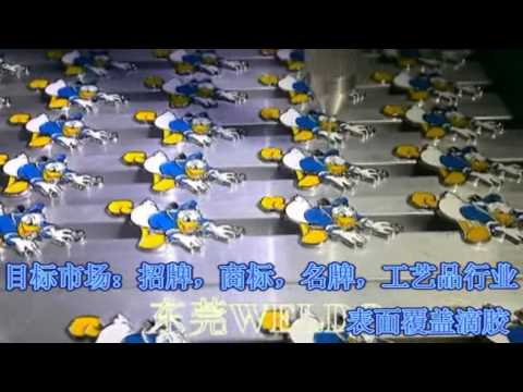 epoxy doming machine Donald Duck covering glue process Weldo Video 9