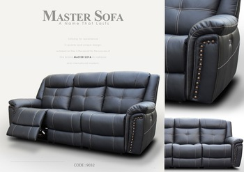 Leather Reclining Sofa #9032