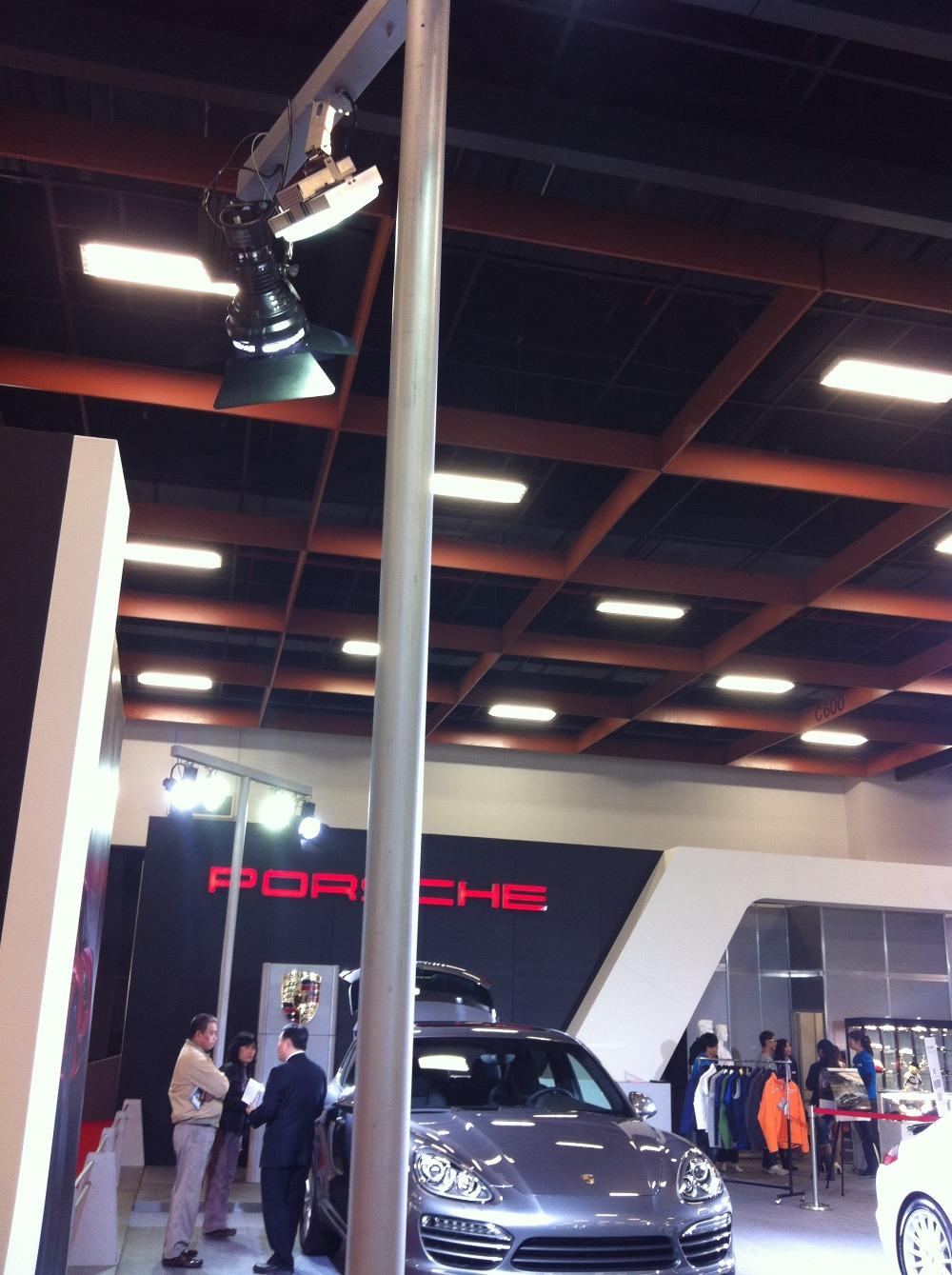 Msr 575 Hot Re-stike Auto Show Light