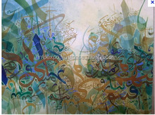 Islamic Modern Art Calligraphy on Canvas ( Khat Style )