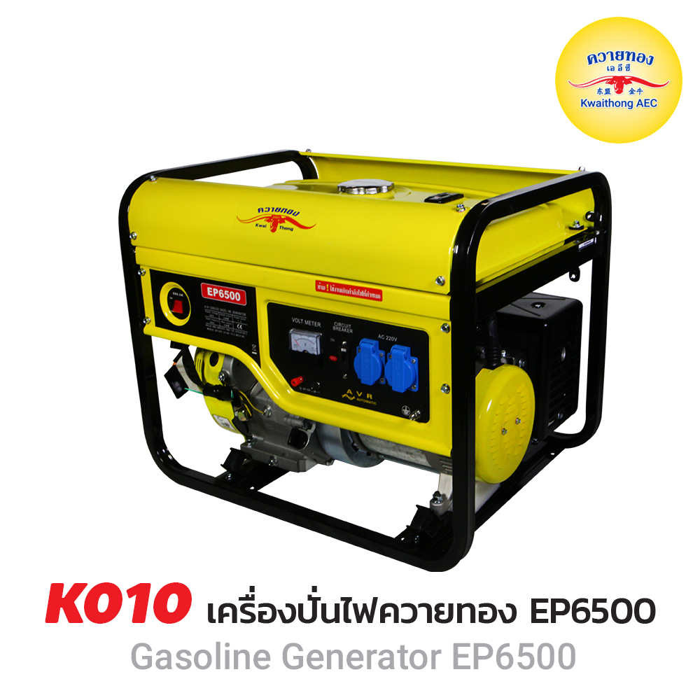 Thailand Generator Manufacturers And Suppliers Boondee Power Inverter Technology 12 V Dc To Ac 220 Volt On