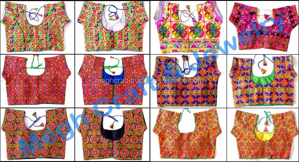 14 Embroidery Yoke Rabari Patches Mirror Embroidery Ethnic Neck Yoke, Banjara Yoke Patch Mirror Patch