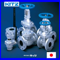 Durable flange ball valve Japan KITZ CORPORATION for industrial use