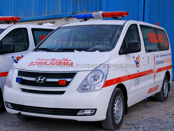hyundai h1 ambulance buy van ambulance hyundai ambulance mobile ambulance product on. Black Bedroom Furniture Sets. Home Design Ideas