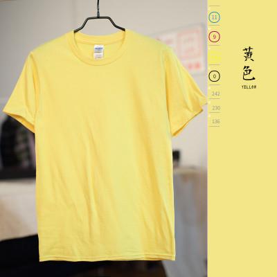 Custom printed mens plain black t shirt design your brand for Plain t shirt brands
