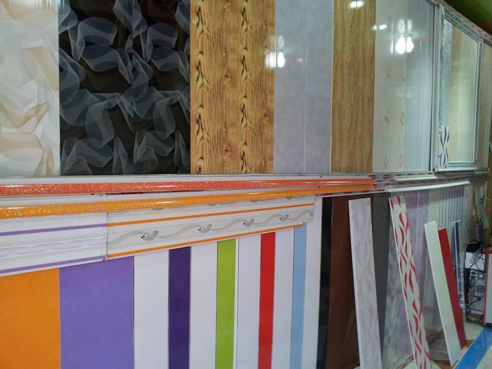 Faux Plafond Pvc Salle De Bain Algerie