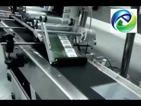 Plastic Bag Labeling Machine PE Bag Label Applicator PVC Bag Labeler