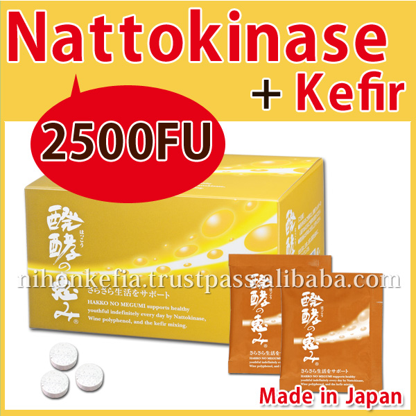 Japanese traditional High quality organic superfood ( Natto kinase supplement ) for daily use , OEM OK