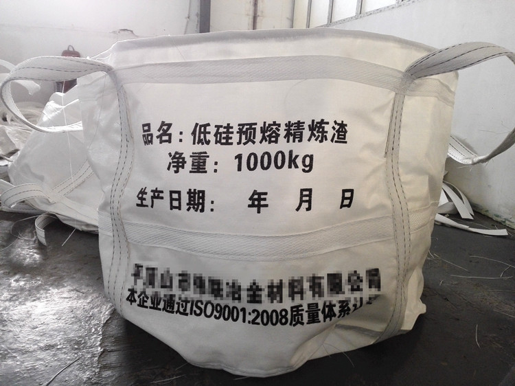 Good quality 1000 kg Big Packing pp woven jumbo bag packing bags