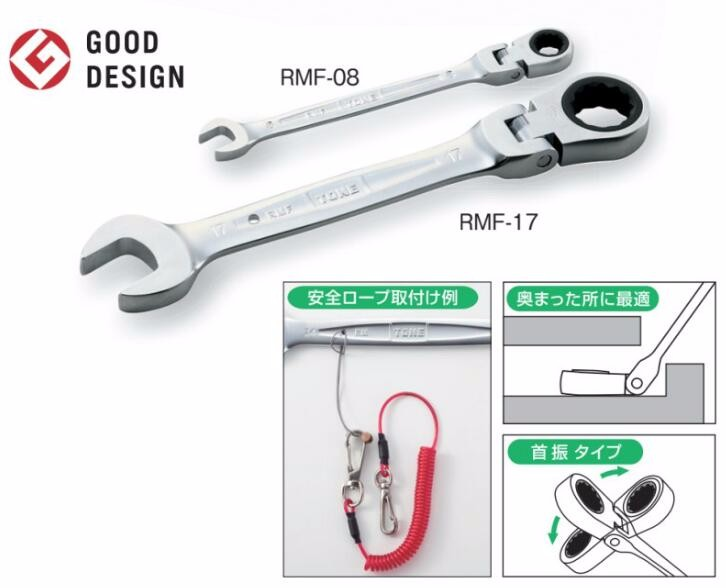 Special price TONE Rachet ring wrench with flex head:RMF-08/RMF-17