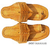 Kolhapuri Chappals For Woman SDL-181