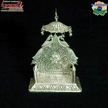 Singhasan For Your Lord Hindu Religious White Metal Gifts Items - Buy  Singhasan,Hindu Religious Gifts,White Metal Gift Items Product on  Alibaba com
