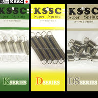 Reliable japan steel extension spring at reasonable