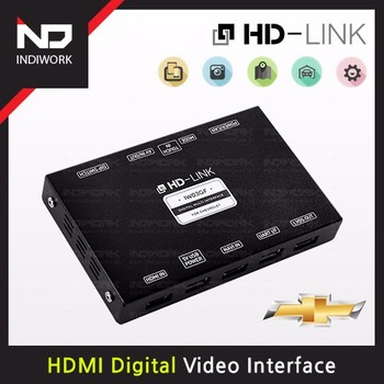 [hd-link] Iw03gf For Chevrolet (hdmi Digital Multi Video Interface) - Buy  Car Interface,Video Interface,Hdmi Interface Product on Alibaba com