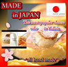Japanese rich frozen cheesecake from top quality ingredients