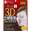 Fashionable and Easy to use Pure horse oil face pack Horse oil with multiple functions made in Japan