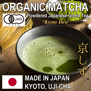 Premium Quality 100% Genuine Organic Matcha Green Tea of Uji, Shipped Directly from Kyoto, Made in Japan