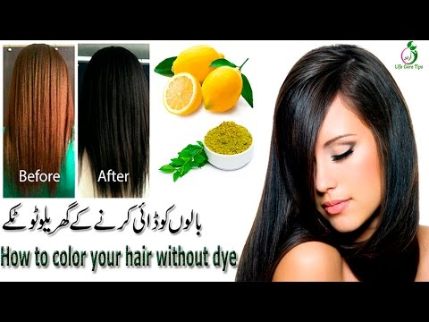 China Henna Hair Color, China Henna Hair Color Shopping Guide at ...