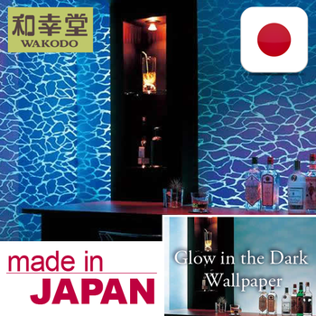 Made In Japan Blacklight Wallpaper High Quality Glow In The Dark