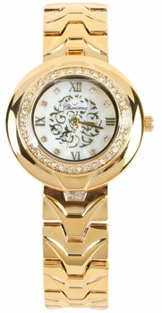 a3dc8447215d Ladies Watch Rose Gold Color From Charisma Watches - Buy Ladies ...