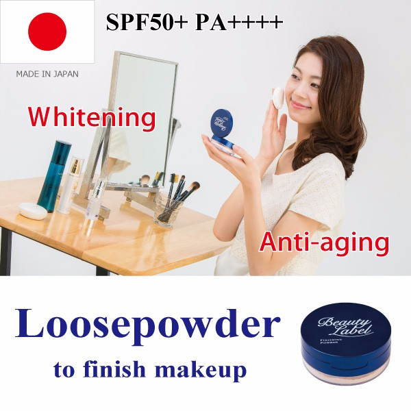 Hot-selling and Effective cosmetics makeup ( Finishing UV powder ) with Waterproof makeup tool made in Japan