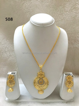 Gold pendant necklace set buy light weight gold necklace sets gold pendant necklace set aloadofball Images