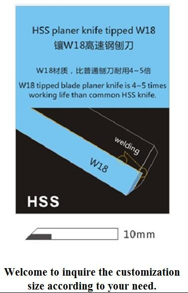 W18 tipped Hss planer knife for hard wood rose wood ebony wood