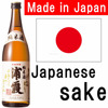 Traditional and Professional japanese sake at moderate prices , small lot order available