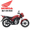 125 cc motorcycle 125-53A