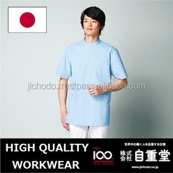 Medical Doctor Wear / White Coat Nursing. Made By Japan - Buy