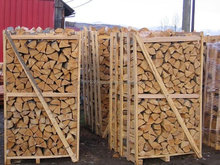 Best High Quality Kiln Dried Beech Firewood,Oak Firewood,Pine and birch Firewood Ready for sale