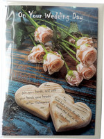 On Your Wedding Day Quotes Greeting Card