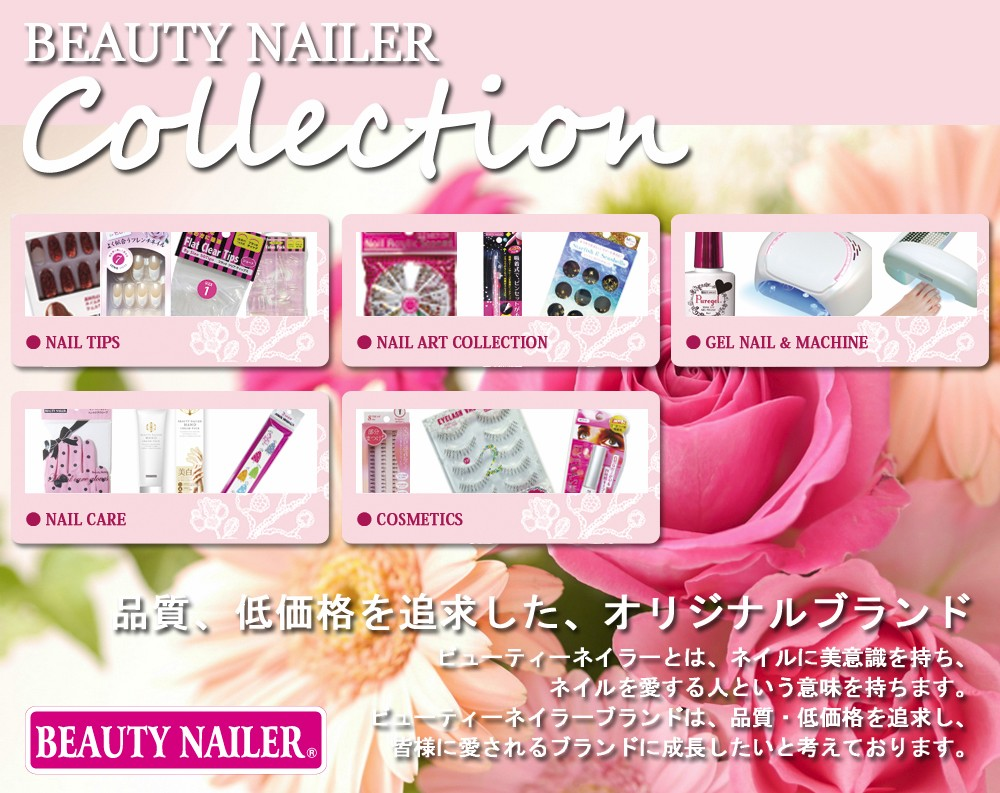 Easy To Apply 3d Japanese Nail Art Supplies Made From Abs Resin ...