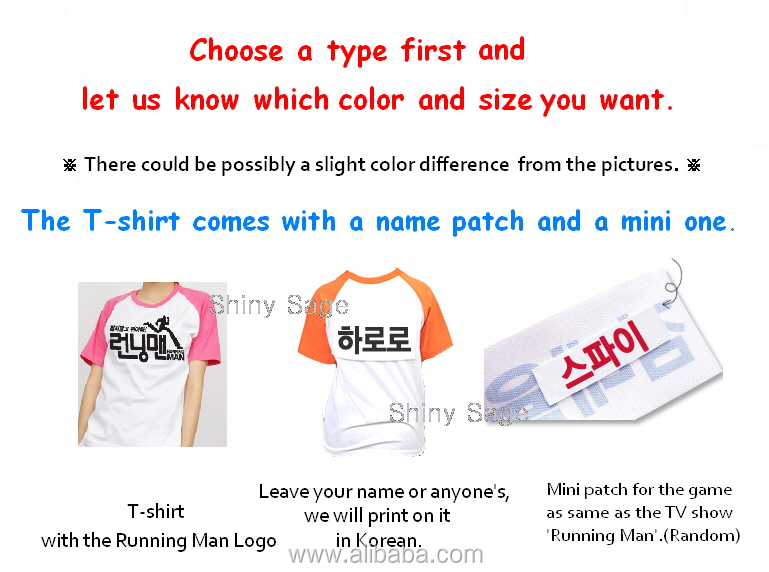 7a5e36a86 Korea TV SBS RUNNINGMAN LOGO Tshirt with name tag custom t-shirt short  sleeve