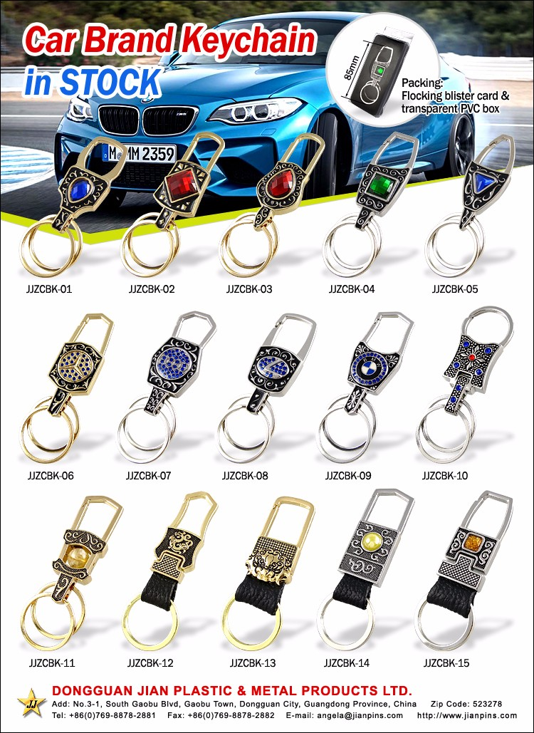 wholesale custom car logo keychain car brand keychain car key chain buy car logo keychain car. Black Bedroom Furniture Sets. Home Design Ideas