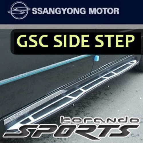 [SSANGYONG] SsangYong Korando Sports - GSC Side Running Board Steps(no.0228)