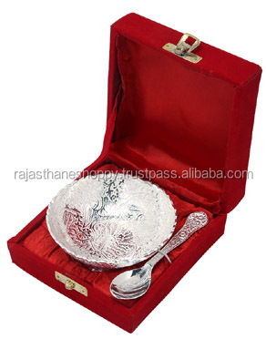 Silver Plated Brass Bowl / Wedding Return GIft Items