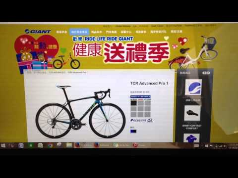 Price difference on Giant bikes in Taiwan vs US