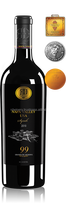 99 Syrah 2010 Bronze Medal - Napa Valley Red Wine 160617