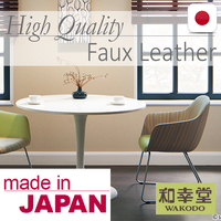 Distributor wanted, Faux leather upholstery repair your Furniture with Japanese High Quality Vinyl Leather, MOQ 1m