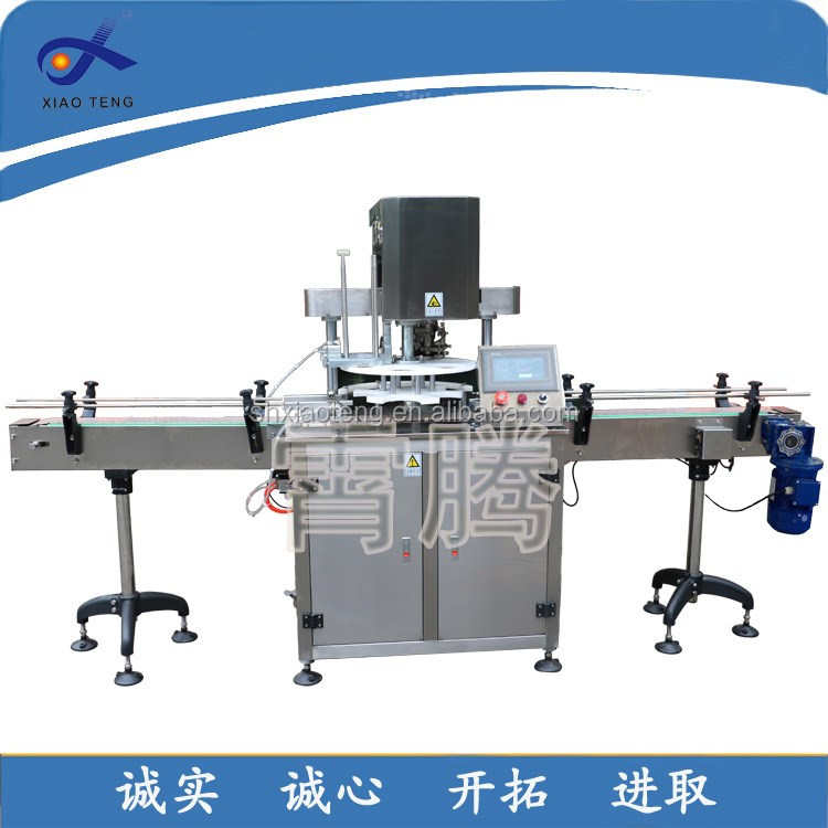 automatic liquid filling sealing machine/automatic plastic cup form fill seal machine/automatic tin can sealing