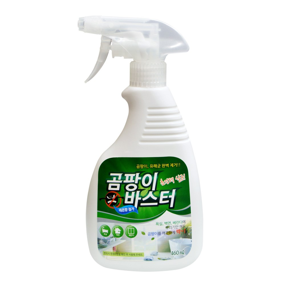 wall and bathroom mold cleaning solution korean mold cleaner and
