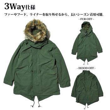 quality design 27be2 06f5a Fashionable Parka Coat M65 Parka At Reasonable Prices,Oem Available - Buy  Parka Coat,Military Parker,Houstonm65 Product on Alibaba.com