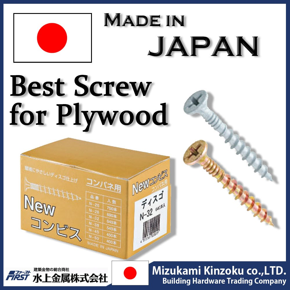 Durable Collated Drywall Screws For Plywood For Various Sizes Available  Made In Japan - Buy Collated Drywall Screws Product on Alibaba com